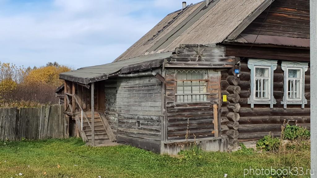 47 Деревянный дом в д. Кондаково, Меленковский район