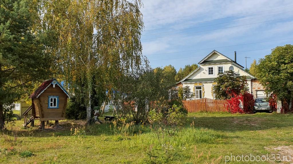 47 Обновленный дом в д. Грибково