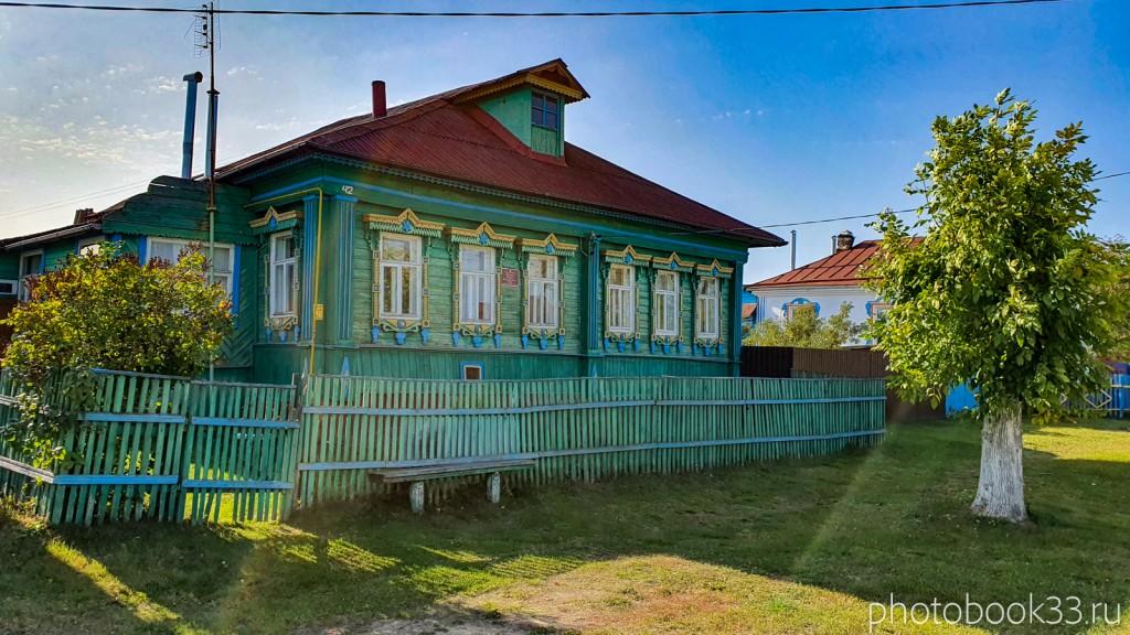 48 Красивый дом в деревне Кольдино