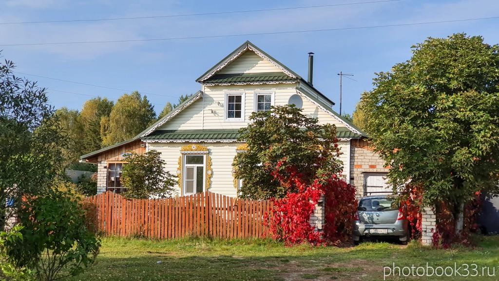 48 Обновленный дом в д. Грибково