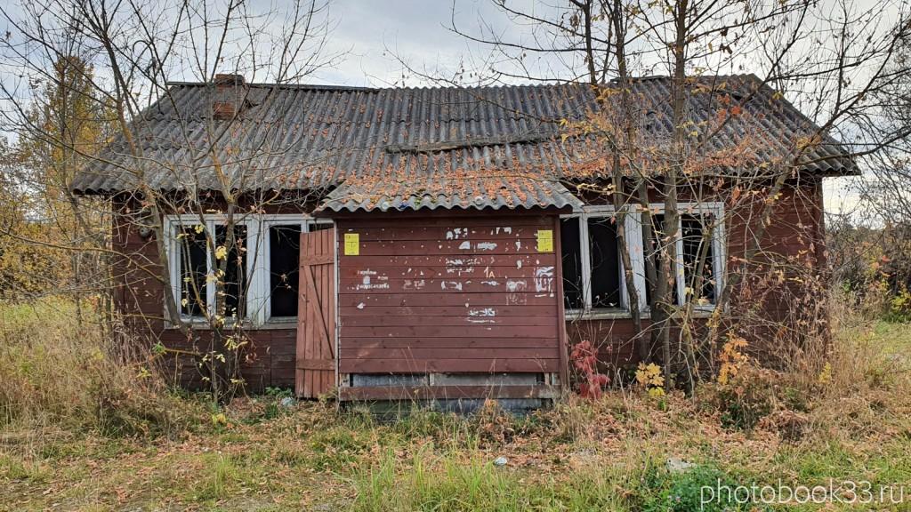 53 Заброшенный деревянный дом в д. Кондаково