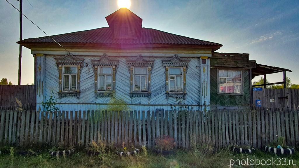 54 Деревянный дом в Кольдино, Муромский район