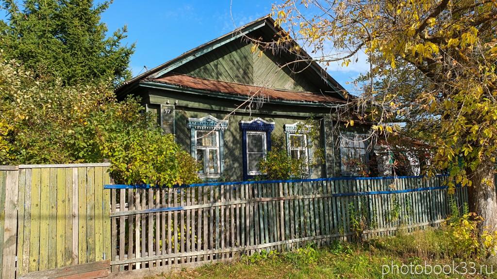 55 Деревянный дом в Кольдино, Муромский район