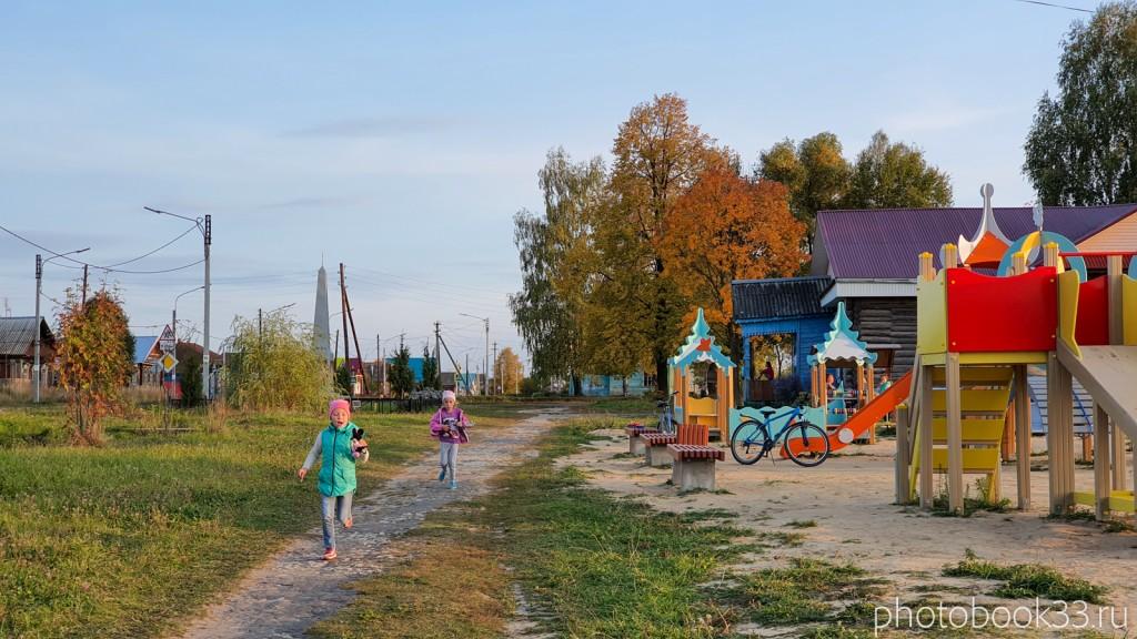 61 Детская площадка в с. Денятино Меленковский район
