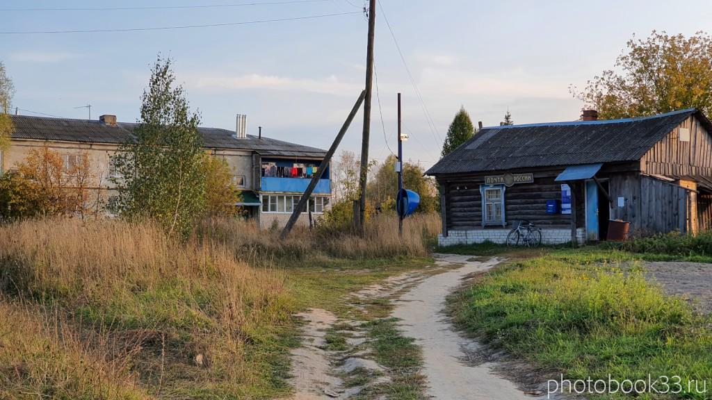 64 Здание почты в с. Денятино, Меленковский район