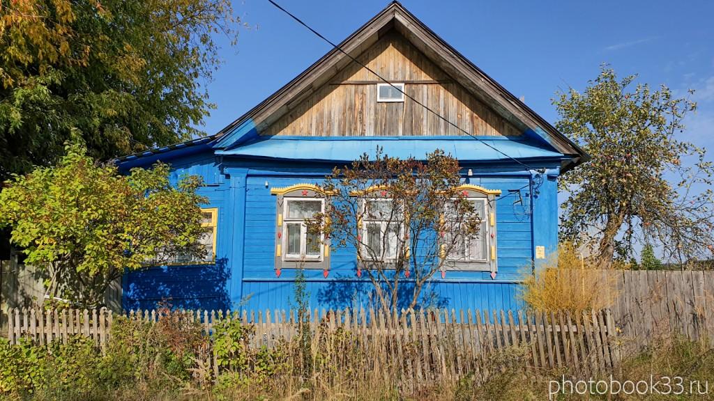 65 Деревянный дом в д. Кольдино