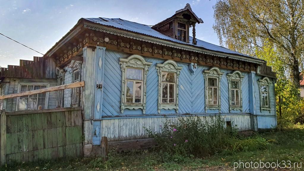 66 Кольдино, деревянный дом