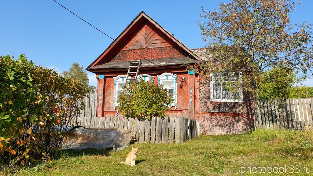 68 Дом с котом в Кольдино