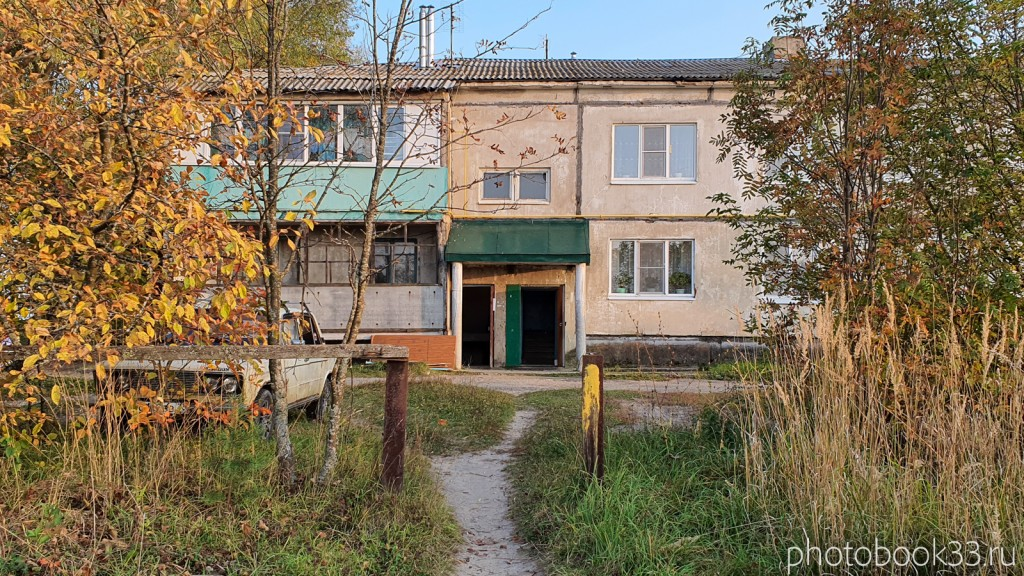 69 Многоквартирные дома в с. Денятино