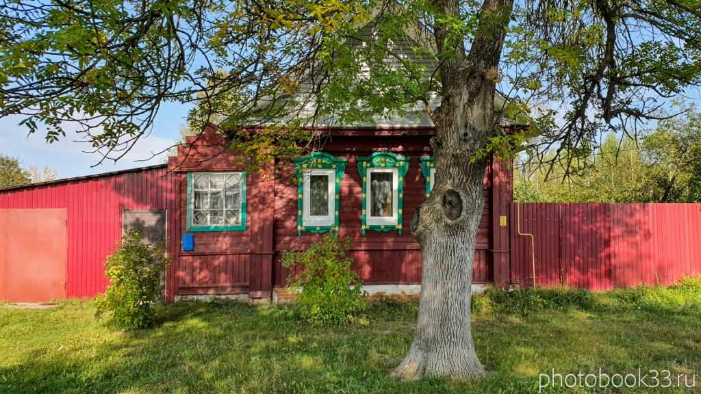 73 Деревянный дом в д. Кольдино