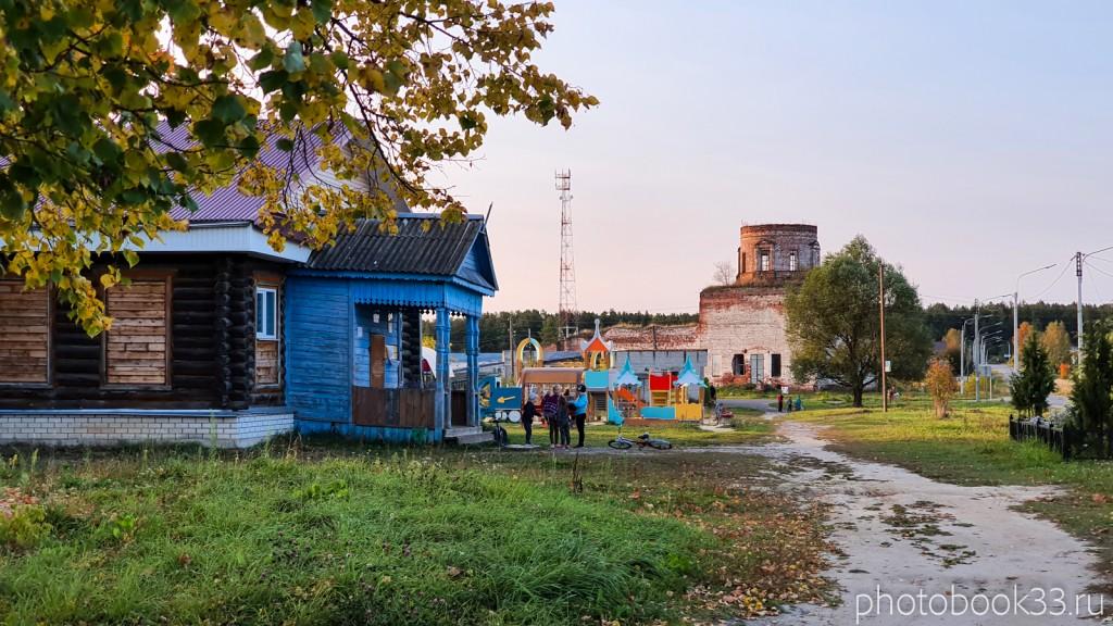 75 Центр села Денятино, Меленковский район