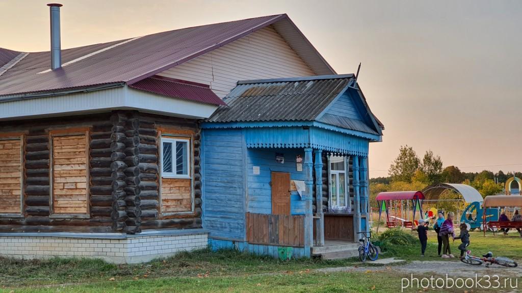 76 Дом Культуры и Библиотека с. Денятино, Меленковский район
