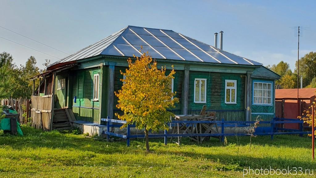 76 Дом в д. Кольдино