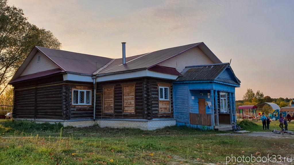 77 Дом Культуры и Библиотека с. Денятино, Меленковский район