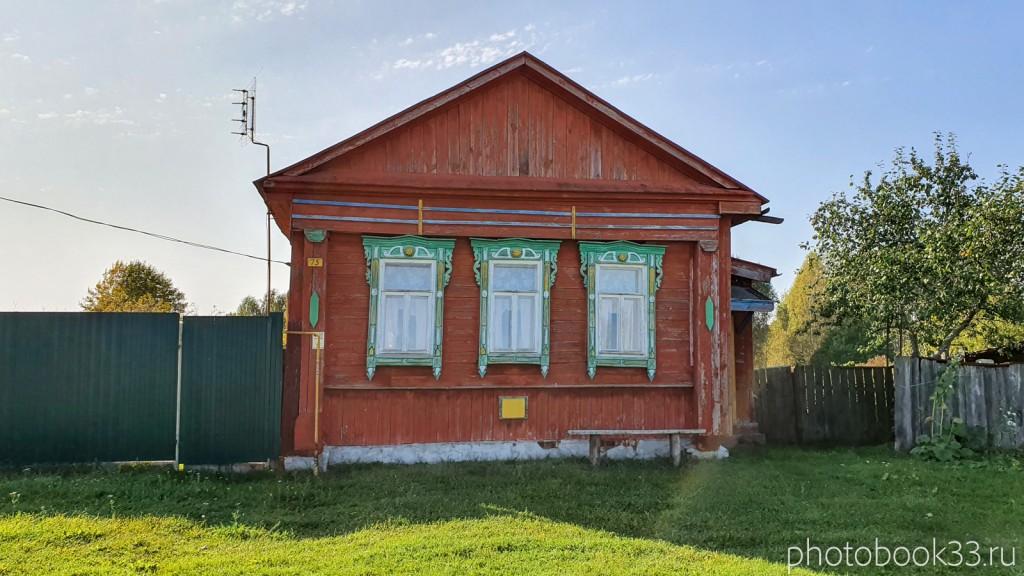 78 Деревянный дом в Кольдино