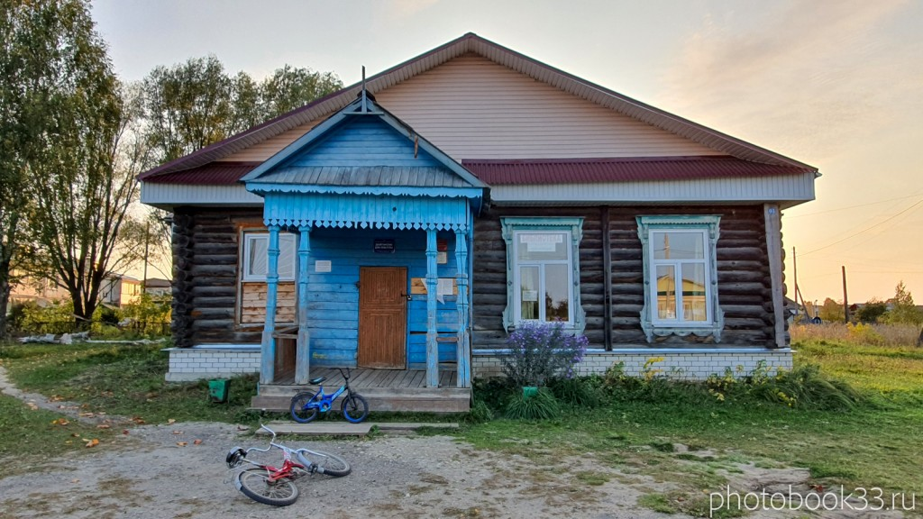 80 Дом Культуры и Библиотека с. Денятино, Меленковский район