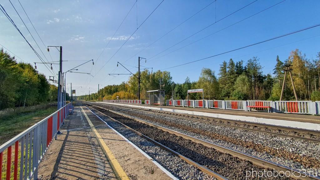85 Железнодорожная станция в Кольдино