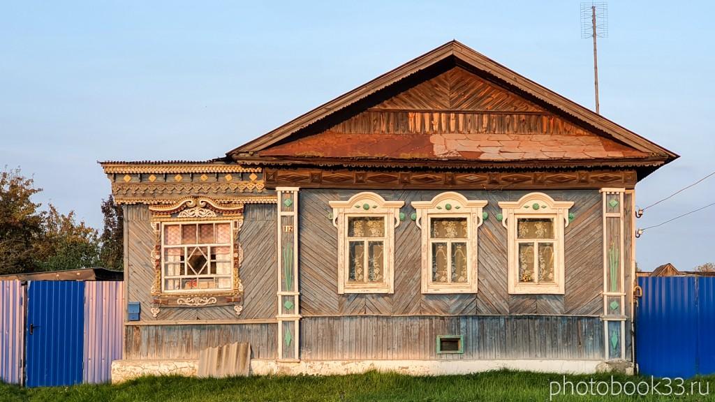 87 Деревянный дом в с. Денятино, Меленковский район