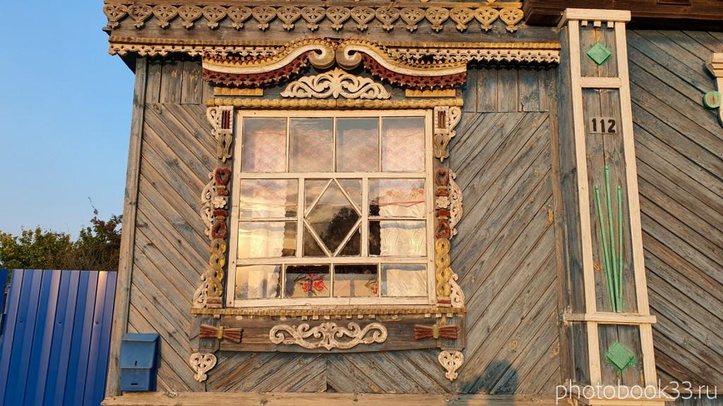 88 Деревянный дом в с. Денятино, Меленковский район
