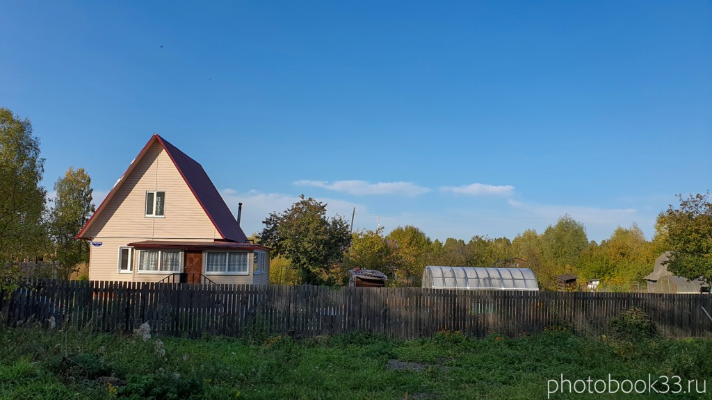 89 Сады-огороды в д. Кольдино