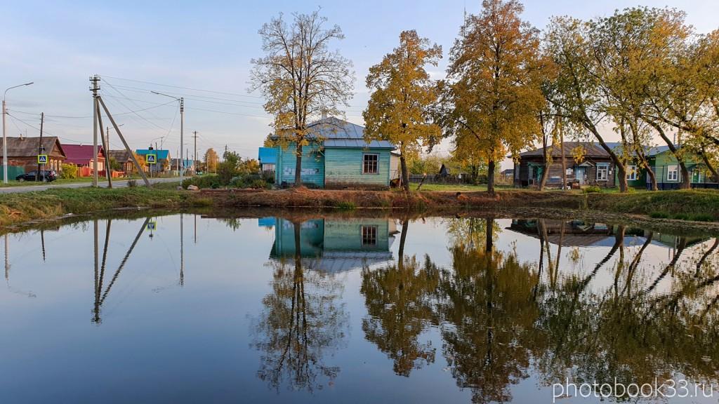 90 Центр села Денятино, Меленковский район