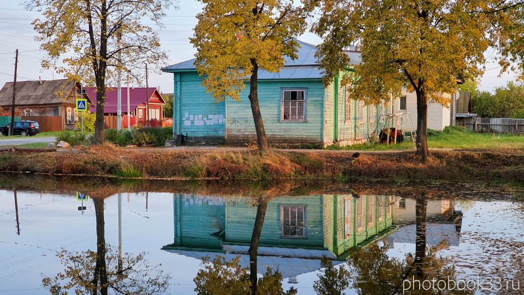 93 Центр села Денятино, Меленковский район