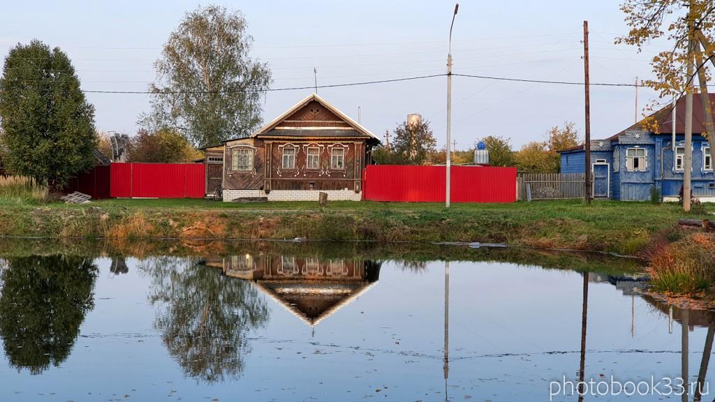 94 Центр села Денятино, Меленковский район