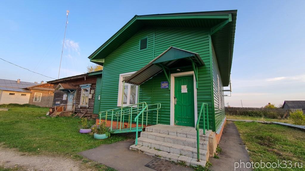 99 Больница в с. Денятино, Меленковский район