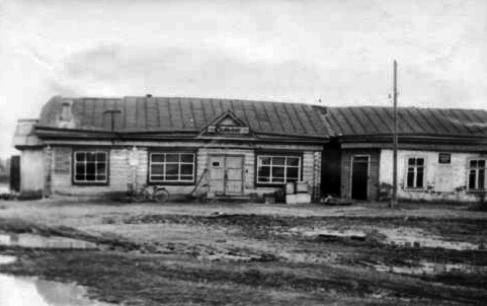 Село Стригино старая фотография