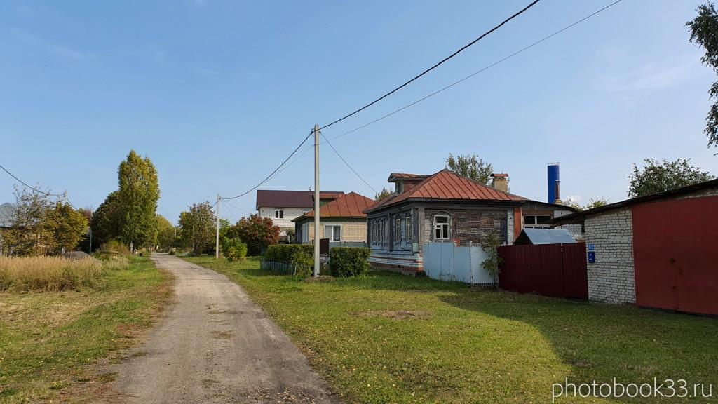 03 Улица в Орлово