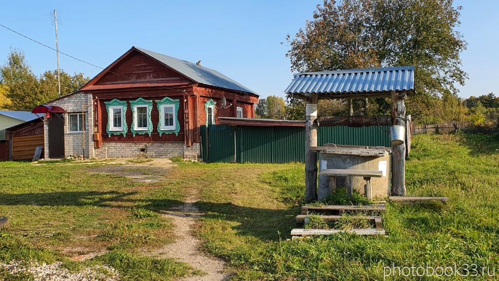 06 Деревянный дом с колодцем в с. Стригино