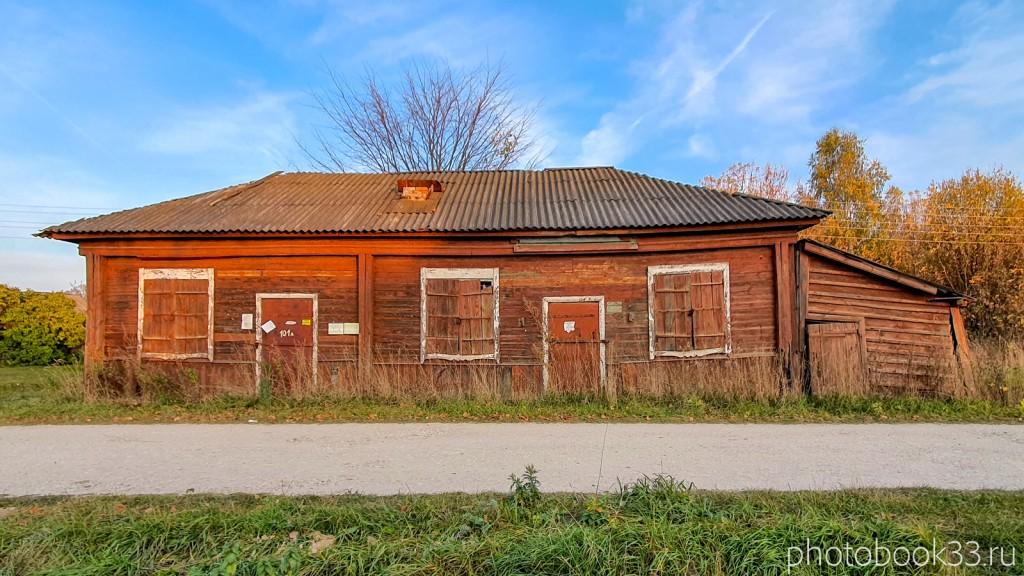 102 Бывший магазин в деревне Левино, Меленковский район