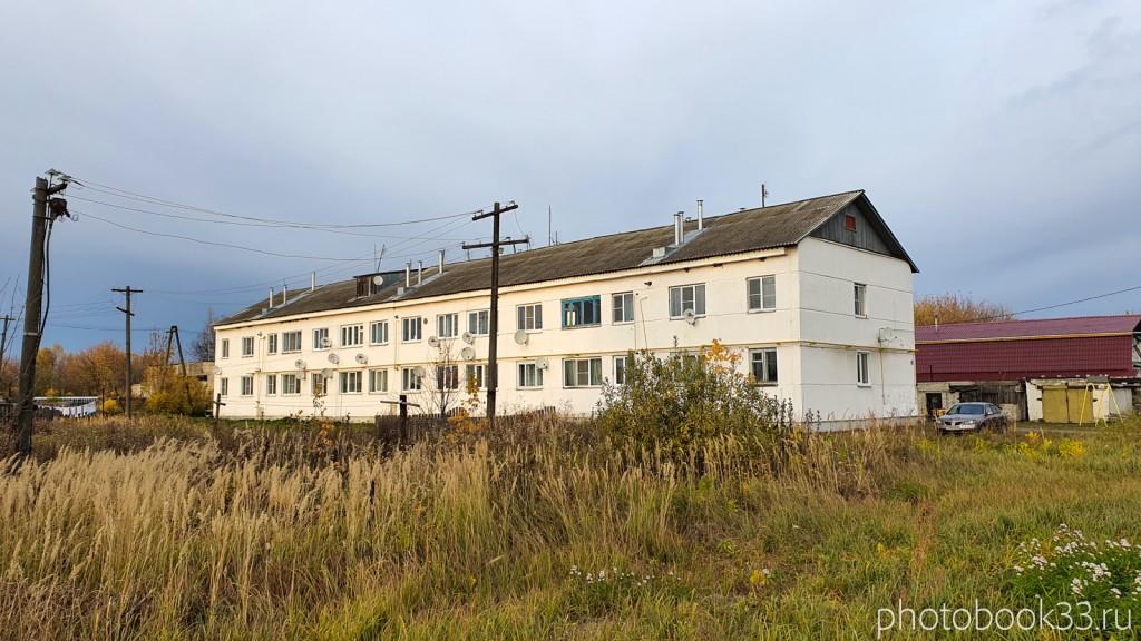 106 Многоквартирный дом в селе Бутылицы, Владимирская область