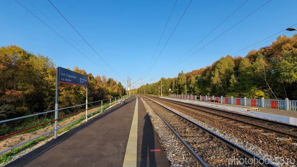 107 Железнодорожная станция в с. Стригино, Муромский район