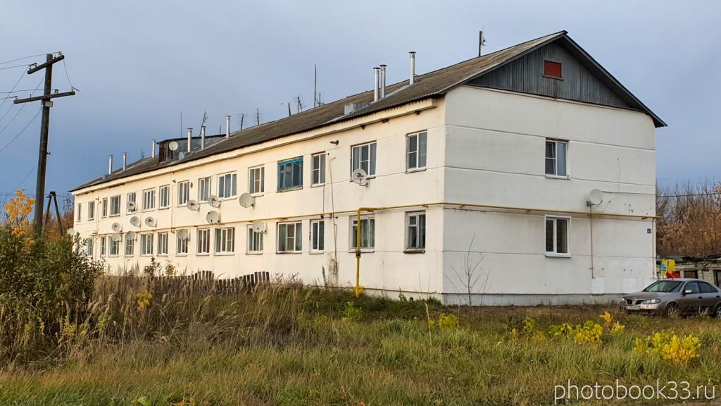109 Многоквартирный дом в селе Бутылицы, Владимирская область
