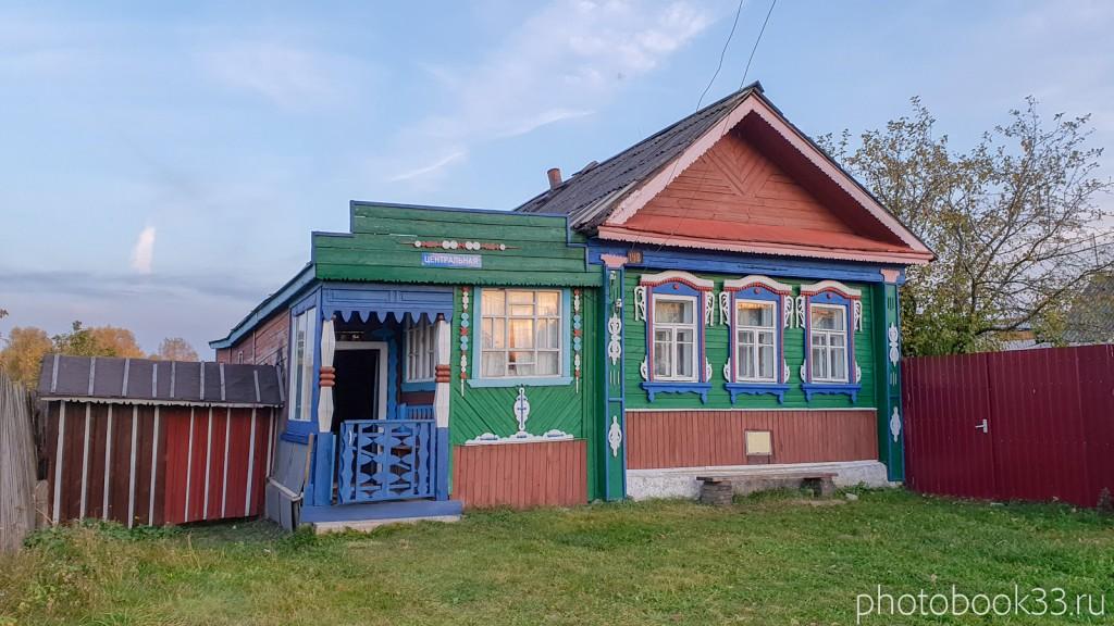 110 Деревянный дом на улице Центральной. Левино, Владимирская область