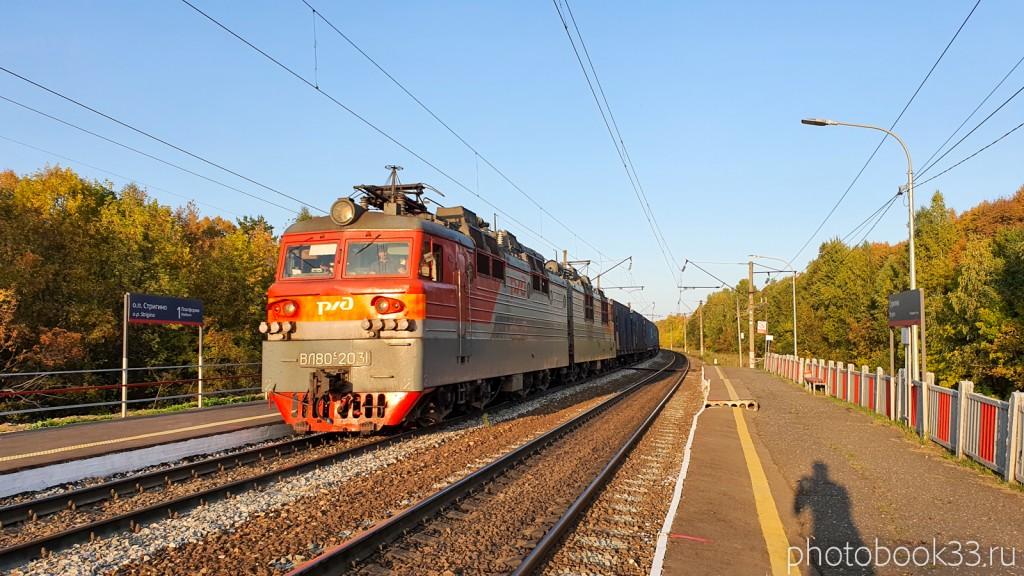 111 Поезд на железнодорожной станции Стригино, Муромский район