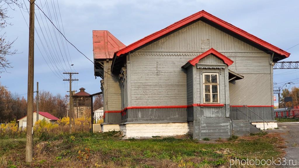 119 Здание железнодорожного вокзала в селе Бутылицы, Меленковский район