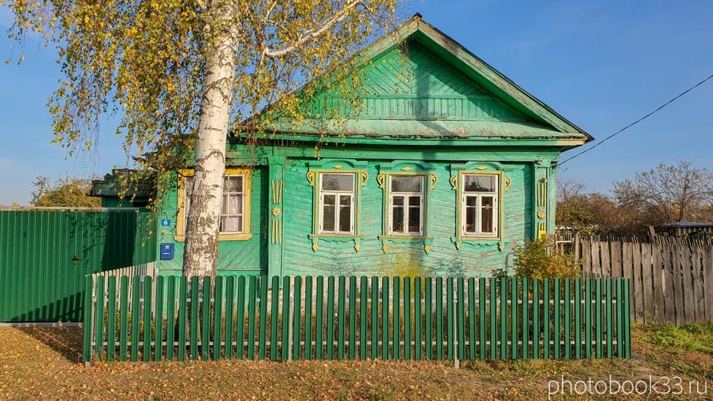 12 Деревянные дома в селе Левино, Меленковский район