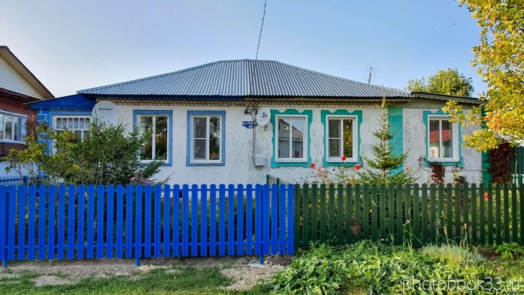 12 Кирпичный дом в с. Стиригино