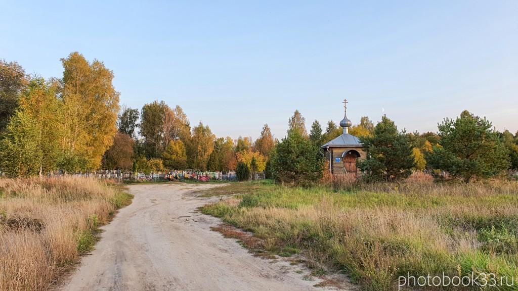 122 Стригино. Церковь (Часовня) Казанской иконы Божией Матери