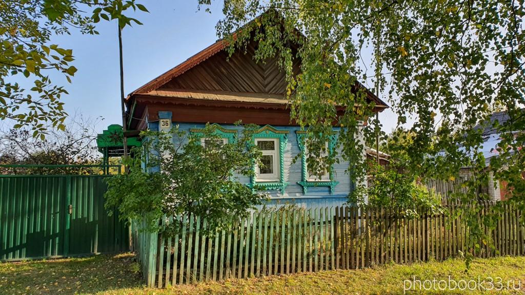13 Деревянный дом в с. Стригино