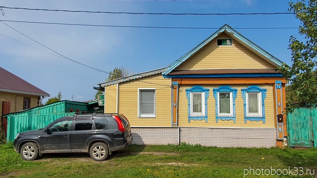 13 Дом с сайдингом в Орлово, Муромский район