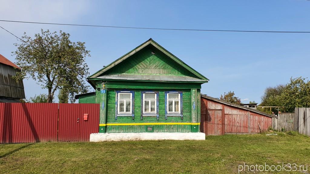 14 Деревянный дом в деревне Орлово