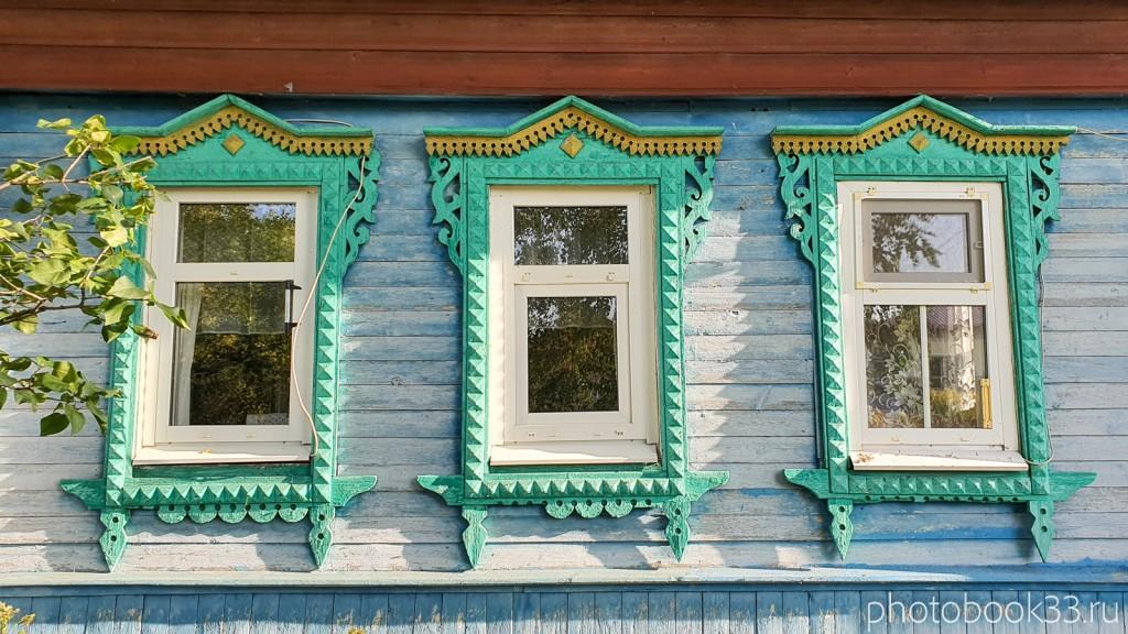 14 Деревянный дом в с. Стригино, наличники