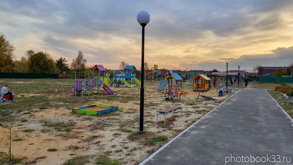 143 Новый парк в с. Бутылицы, Владимирская область