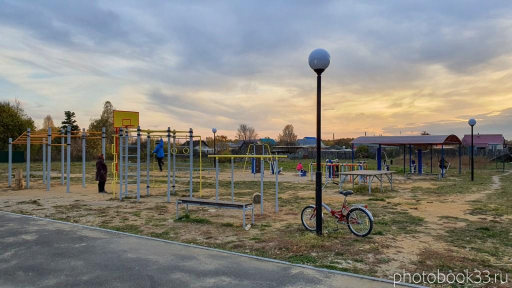 143 Новый парк в с. Бутылицы, Владимирская область. Детская площадка