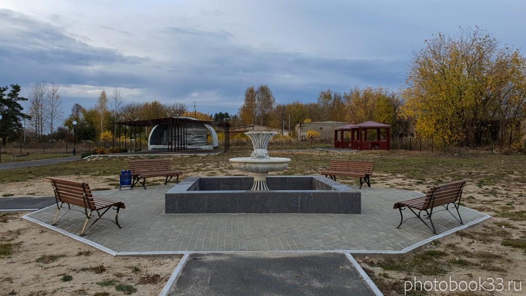 144 Новый парк в с. Бутылицы, Владимирская область