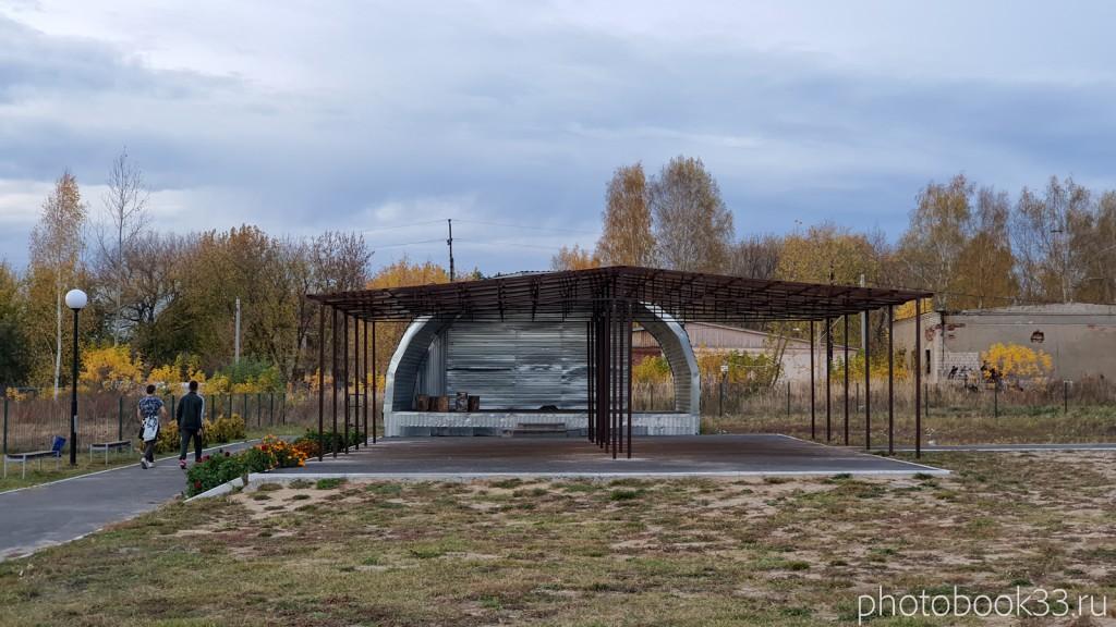147 Летняя эстрада в с. Бутылицы, Владимирская область