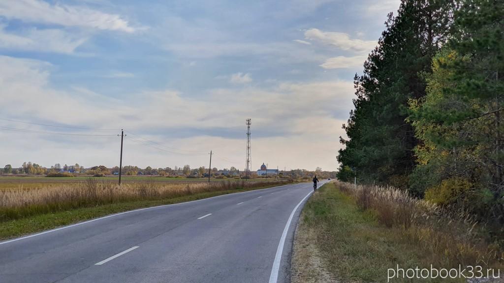 15 Въезд в село Бутылицы со стороны Мурома